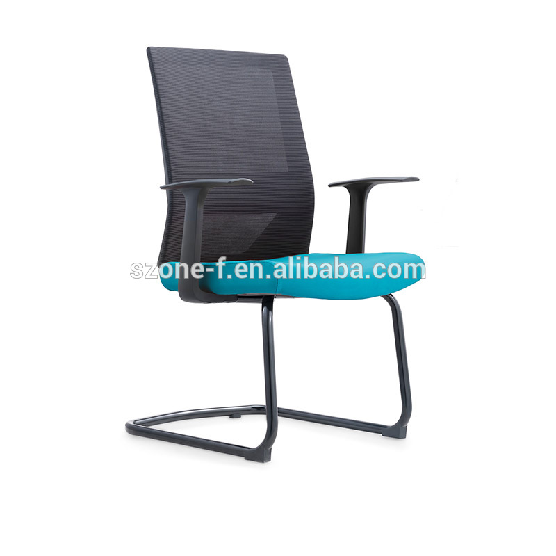 Meeting Office Chair P-CH220C1