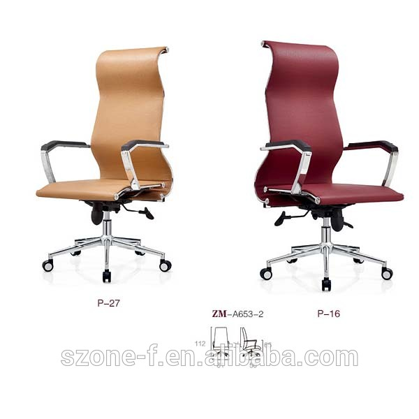 2015-Latest-Modern-Office-Chair-ZM-A653W.jpg